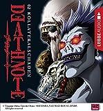 Tsugumi Ohba: Death Note - Folge 02: Kollateralschaden