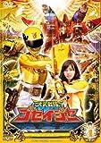 天装戦隊ゴセイジャー Vol.4[DVD]