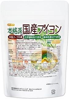 洋風スープの素 本格派国産 ブイヨン 150g [05] NICHIGA(ニチガ) 化学調味料無添加・動物性素材不使用・遺伝子組換え材料不使用