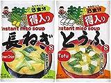 Miyasaka Japanese Miso Soup, Green Onion and Tofu