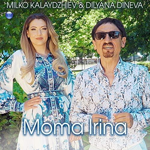 Milko Kalaydzhiev & Dilyana Dineva