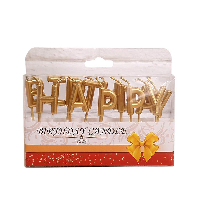 体現するクランプ説教BESTOYARD ハッピーバースデーレターケーキキャンドルケーキトッパーデコレーション誕生日パーティー用品