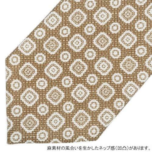 【D'URBAN】ダーバン日本製小紋柄シルクリネンネクタイベージュ