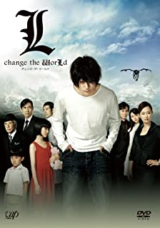 L change the WorLd [DVD]