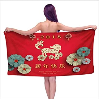 Bensonsve Bath Towels Set Year of The Dog,Floral Arrangement with Far Eastern Lunar Calendar Pattern 2018 New Year,Multicolor,W10 xL39 for Toddlers