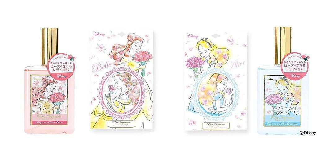 コンテンポラリー魅惑的なだらしないディズニープリンセス ボディミスト & フレグランスカード 4点セット 不思議の国のアリス/美女と野獣 プレゼント ギフト 贈り物