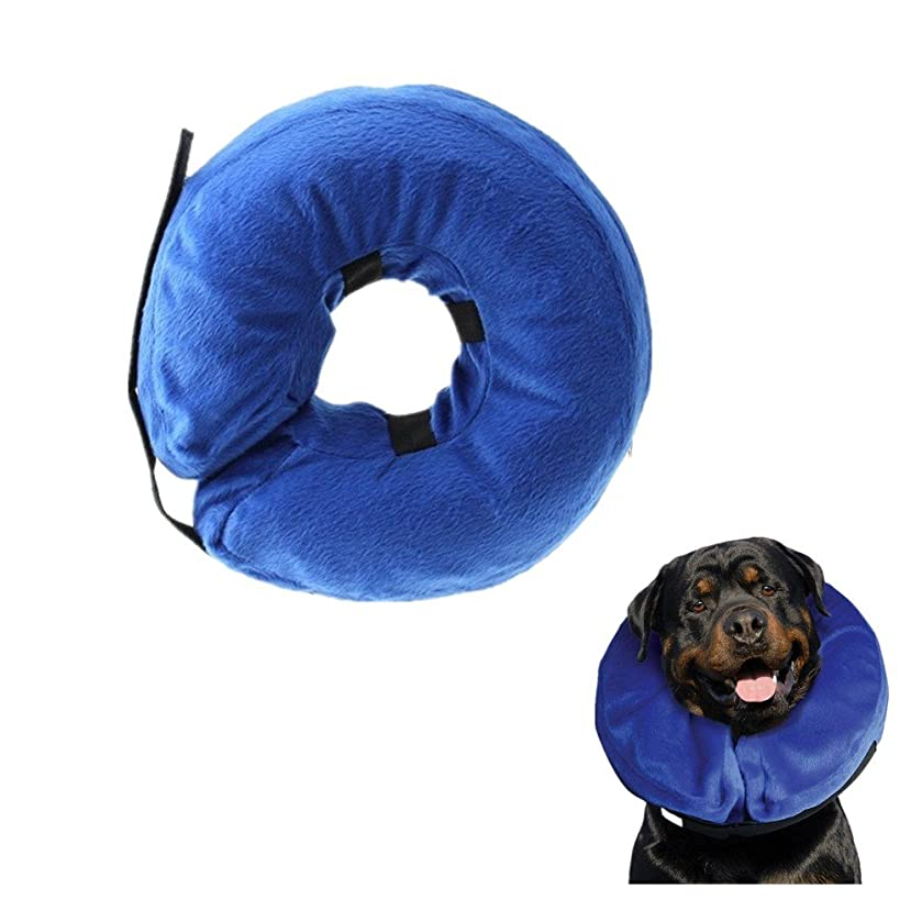 Keross Inflatable Recovery Collar for Dogs and Cats-Comfortable Soft Pet E-Collar Does Not Block Vision Medical Postoperative Wound Healing Cone Blue