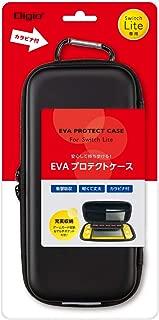 Nintendo Switch Lite 用 プロテクトケース ブラック Z2655