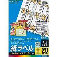 コクヨ ラベル カラーレーザー カラーコピー20面 100枚 LBP-F193N Japan