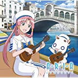 ラジオDVD「ARIA The STATION COMPLETO」
