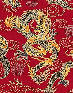 Fire Breathing Dragons: Red/Gold Metallic Asian Japanese Fabric (1 yd)