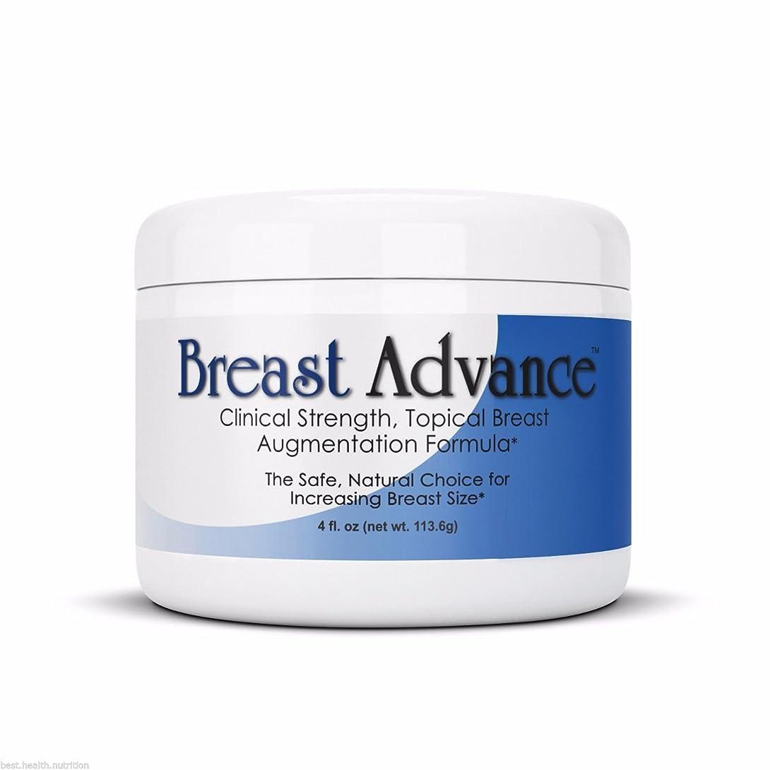お客様会社小康ブレスト?アドバンス 豊胸 強化クリーム/天然強化剤 増大