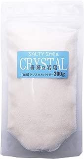 奇跡の岩塩 クリスタルソルト パウダータイプ【食用】 (200g)