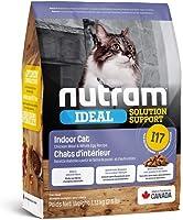 نيوترم I17 غذاء مخصص للقطط المنزلية البالغة ومكافحة كرات الشعر، 1.13 كيلو