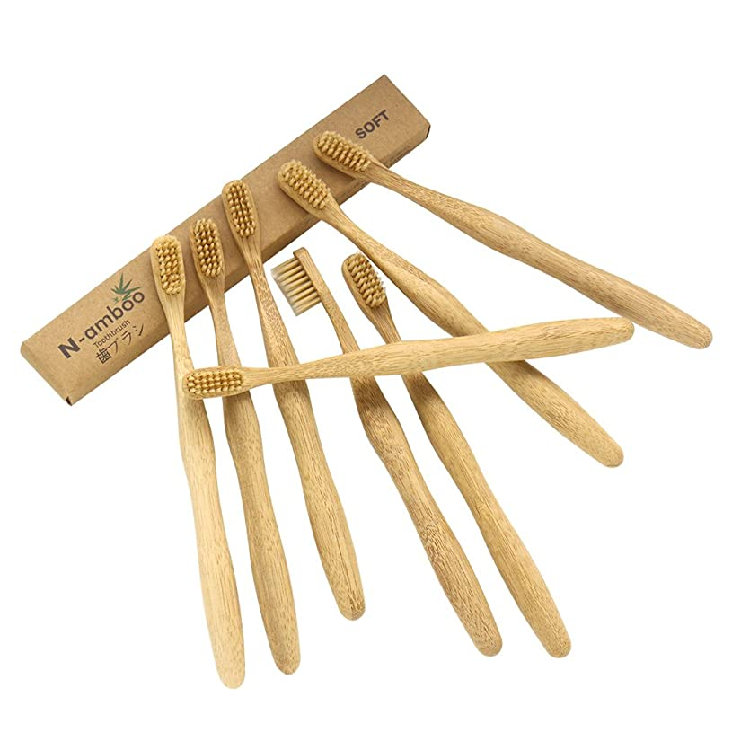 ガム乱れ法令N-amboo 竹製耐久度高い 歯ブラシ ベージュ 8本入り セット