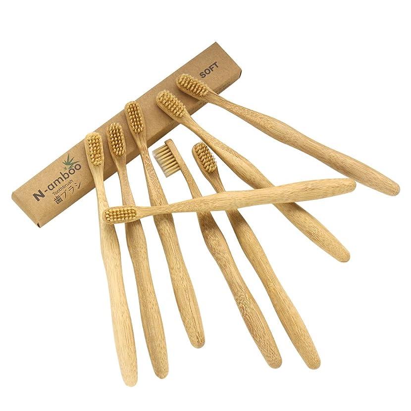 呼びかける過敏なタイピストN-amboo 竹製耐久度高い 歯ブラシ ベージュ 8本入り セット