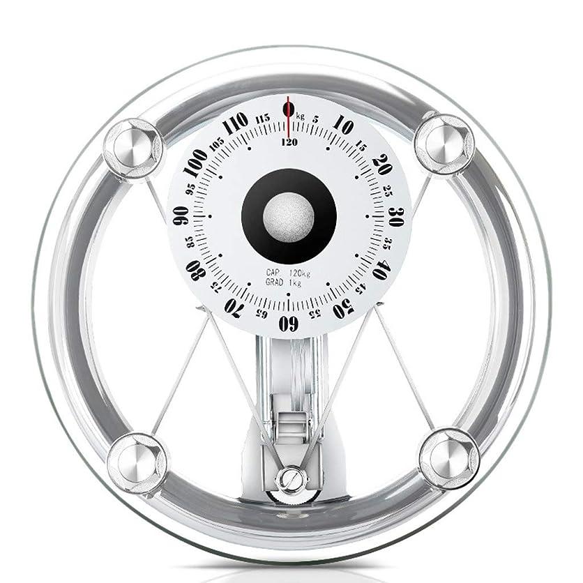 軽食歯車バイオリン体重計の機械的スケール世帯の小さい健康のスケール人間のスケール女性正確な世帯の成人男性の機械的な減量のスケール ZHJING