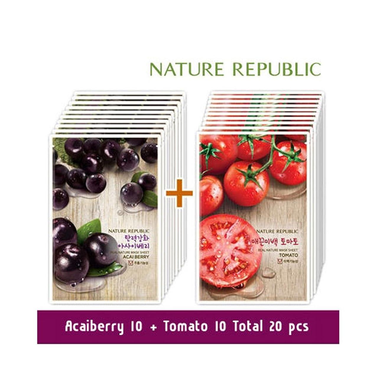 男性乳製品中絶[Nature Republic] フェイスパック 20pcs マスクパック マスクシート Mask Sheet Mask Pack (海外直送品) (Acaiberry & Tomato)