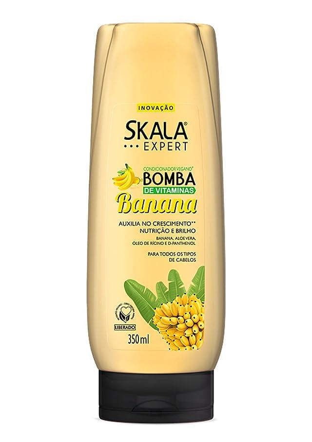 抗議浴必要ないSkala Expert スカラ バナナ ビタミン ボンブ コンディショナー:350ml
