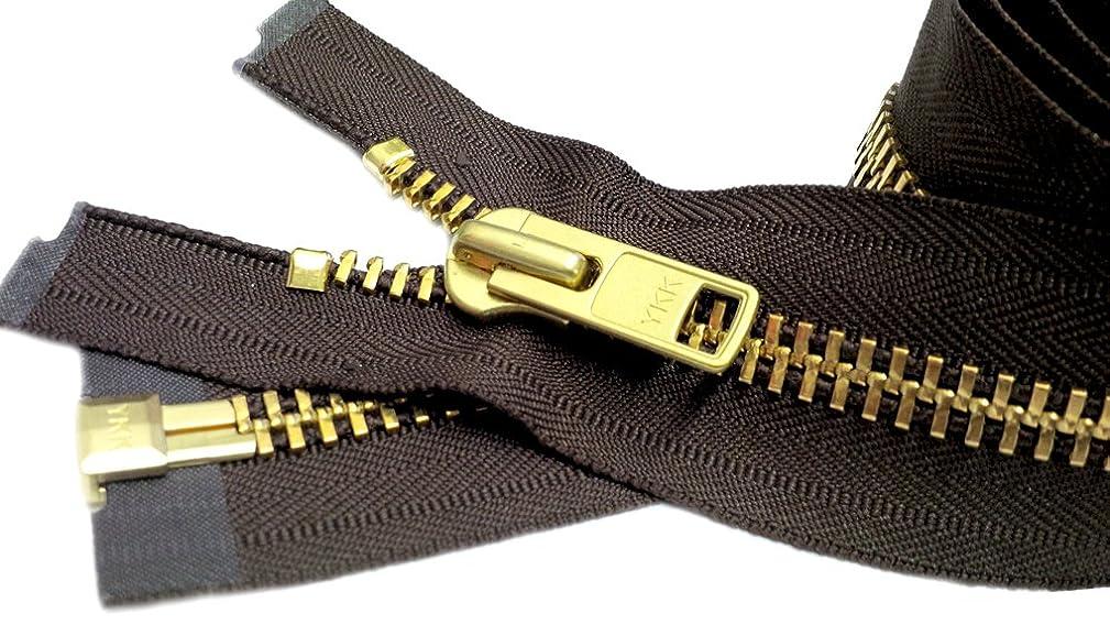 ZipperStop Wholesale Authorized Distributor YKK Sale 28