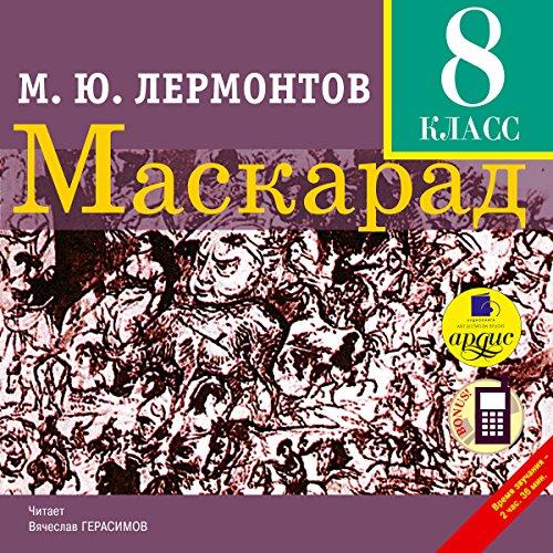 Maskarad audiobook cover art