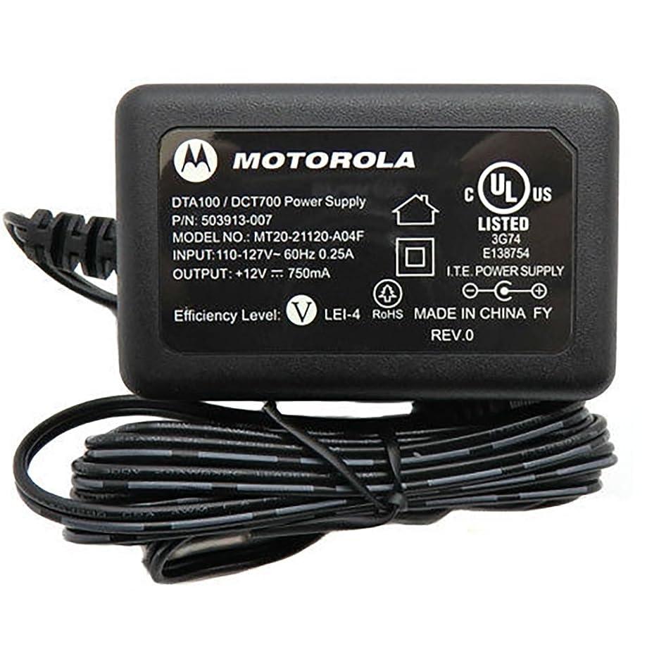 Motorola DTA100/DCT700 Power Supply / AC Adapter (Model MT20-21120-A04F).