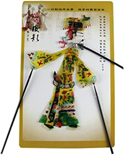 Kylin Express Chinese Traditional Shadow Puppet, Hand Puppet, Emporer