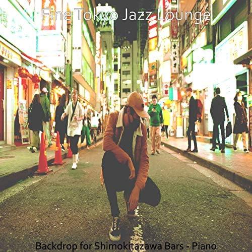 Fine Tokyo Jazz Lounge