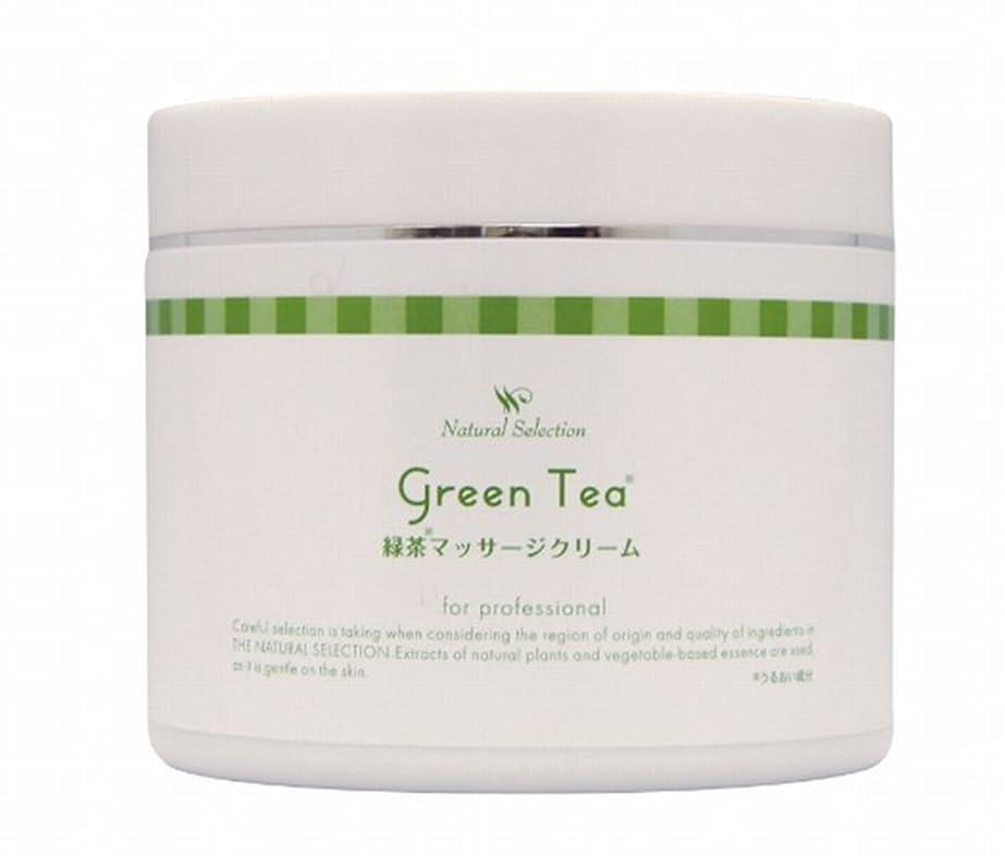 真夜中ロデオホット緑茶マッサージクリーム(450g)【フットマッサージ】足もみクリーム