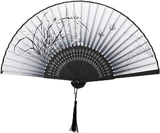 VICKSONGS Ventilador Plegable, Japonés Seda Abanico Mano de Mujer, Abanico de Mano de Bambú para Pared Decoración Fiesta Boda Baile Regalo (Blacnco)