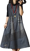 YESNO YL6 Women Long Maxi Denim Overalls Dress Swing Skirt Color Block Stitched Scratch Distressed Unique Back Design