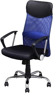 アイリスプラザ オフィスチェア ハイバック メッシュ アームレスト ロッキング機能 腰サポートバー  ブルー