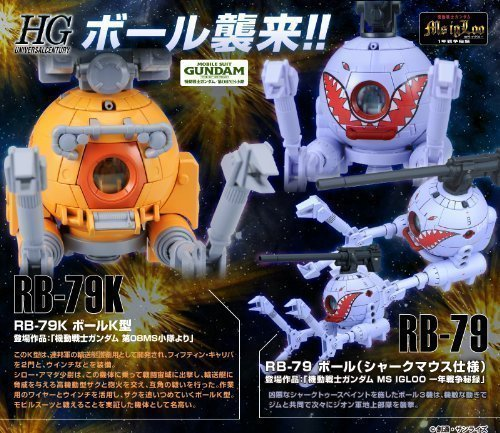 Mobile Suit Gundam (HGUC) - Ball Type K (08th MS Team) & Ball (Shark Mouth)