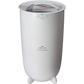 WELLUR - Towel Warmer Bucket, Extra-large, White
