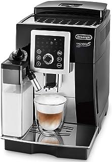 【スタンダードモデル】デロンギ(DeLonghi)コンパクト全自動コーヒーメーカー ブラック マグニフィカ S カプチーノ スマート ミルク泡立て自動 ECAM23260SBN