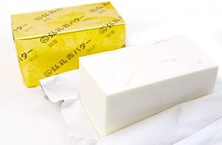 白いバター 国産伝統製法バター(加塩)450g