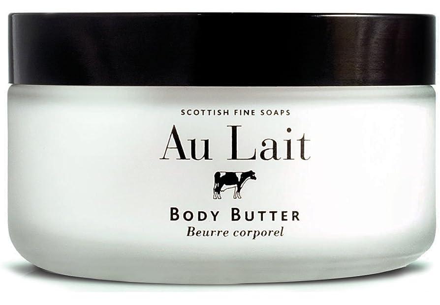 可能子供達バレーボールSCOTTISH FINE SOAPS (スコティッシュファインソープ) Au Lait ボディバター