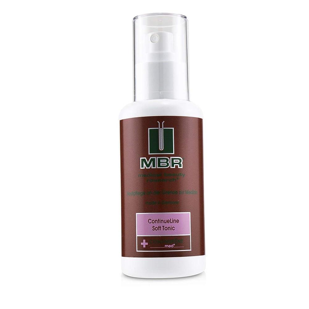 無意識電話をかけるボアMBR Medical Beauty Research ContinueLine Med ContinueLine Soft Tonic 150ml/5.1oz並行輸入品