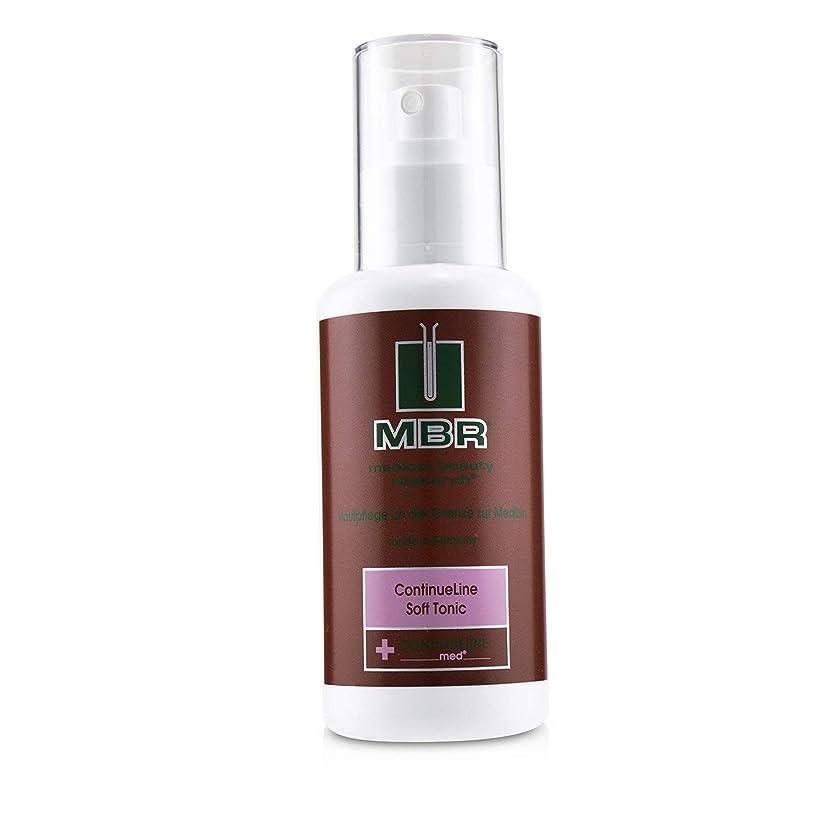 予備ジャンク気になるMBR Medical Beauty Research ContinueLine Med ContinueLine Soft Tonic 150ml/5.1oz並行輸入品