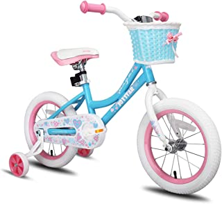 579afb760da JOYSTAR Girls Bike with Training Wheels for 12 14 16 Inch Bike, Kickstand  for 18