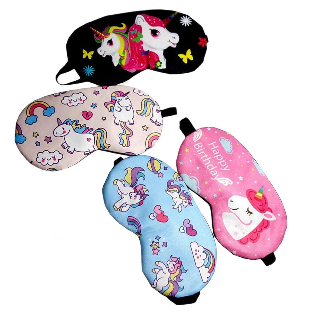 新鮮な関数鮮やかな子供のためのBeaupretty 4PCSユニコーン睡眠マスクカバー軽量目隠しソフトアイマスク(ブラック+ローズレッド+ライトピンク+ライトブルー)