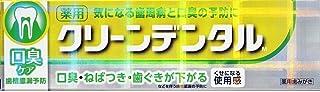 【3個セット】第一三共ヘルスケア クリーンデンタルM口臭ケア 100g [医薬部外品]