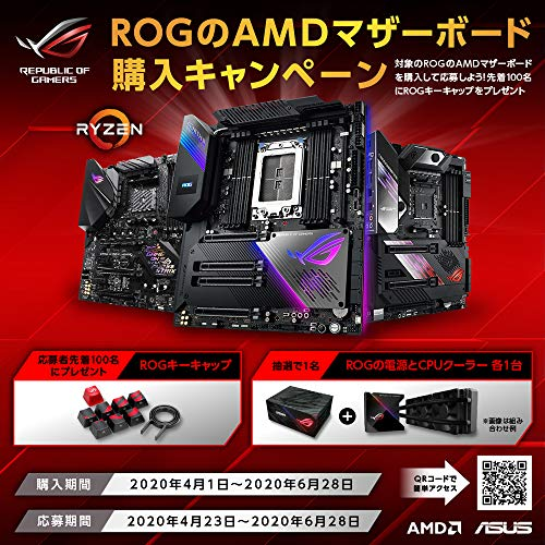 Build My PC, PC Builder, ASUS ROG STRIX B450-F GAMING