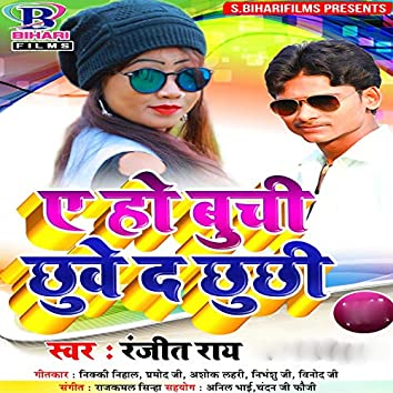 Ae Ho Buchi Chhuwe Da Chhuchhi - Single