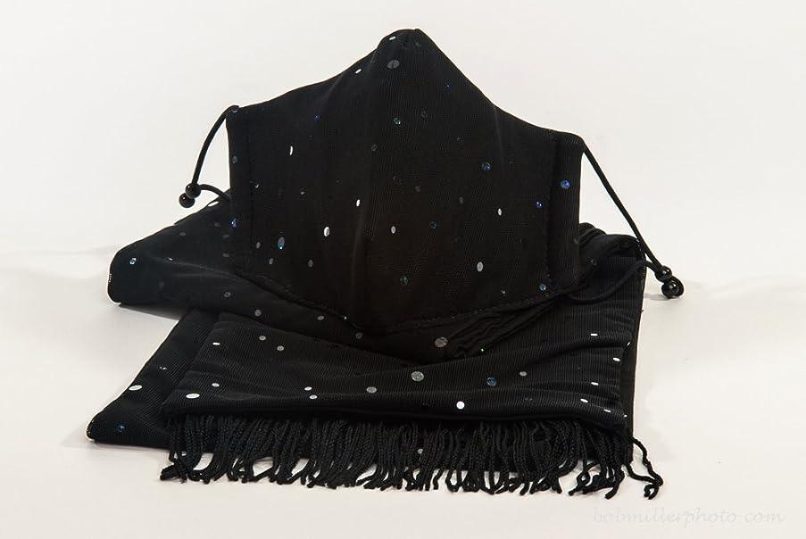 Healthy Air Mask? M11 Black Mesh Black Hologram Sequins Mask Scarf Set