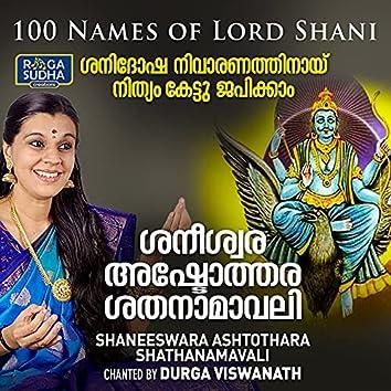 Shaneeswara Ashtothara Shathanamavali - Single