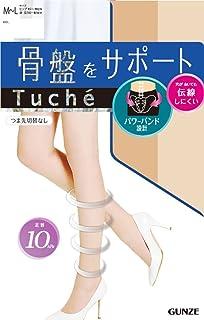 (グンゼ トゥシェ)GUNZE TUCHE 骨盤をサポート パンティストッキング (着圧 パンスト)