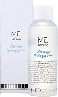 MU TENUTO Berceuse Moisturizing Toner (6.09 fl. oz.) - Hypoallergenic Intensive Hydrating Facial Toner with Natural Ingred...
