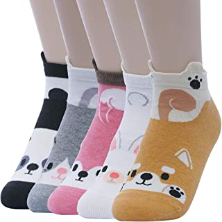 Sockstheway Womens Casual Cute Sliding Animal Friends Ankle Cotton Socks Panda Cat Dog Fox, Rabbit Friends