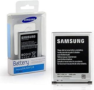 Battery for SAMSUNG S3- I9300-2100 mAh